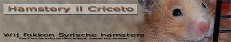 Banner van Hamstery il Criceto